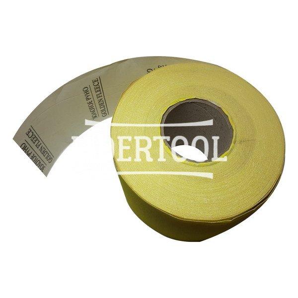 Шлифовальная бумага желтая Golden Fleece 115х50000 мм Р100, цена – 290.00 грн, фото №1
