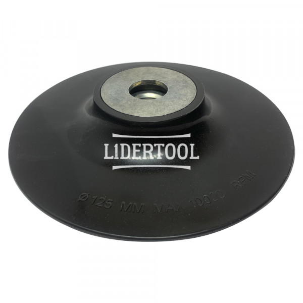 Подложка под фибровый диск пластик ZR D125, цена – 57.48 грн, фото №1