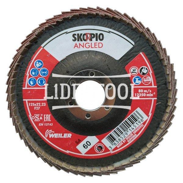 Шлифовальный круг КЛТ SwatyComet Scorpio Angled с загнутыми лепестками F27 SA60 125*22,23, цена – 190.00 грн, фото №1