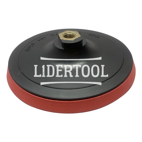 Адаптер под самозацепной диск ZR D150, цена – 54.10 грн, фото №1