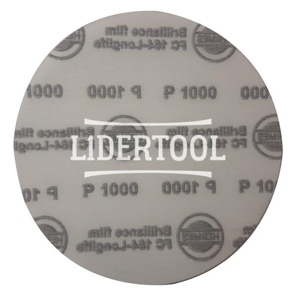 Диск самозацепной Hermes FC 164 Longlife D 150 P1000 Без отверстий, цена – 6.82 грн, фото №1