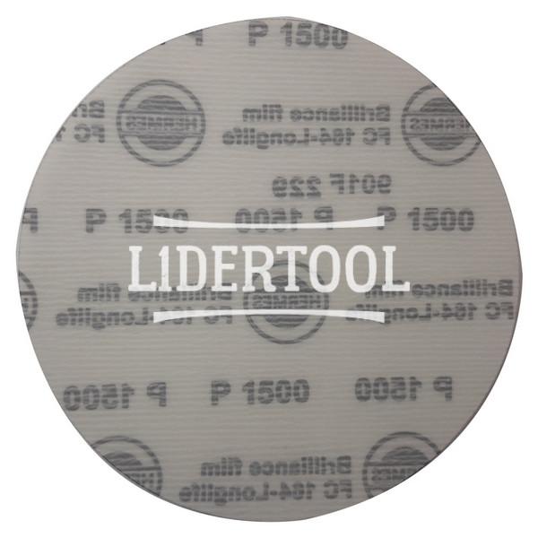 Диск самозацепной Hermes FC 164 Longlife Без отверстий D 150 P1500, цена – 6.82 грн, фото №1