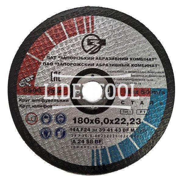 Круг зачистной армированный 14А 180x6,0x22,23, цена – 34.70 грн, фото №1