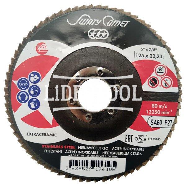 Круг лепестковый торцевой SwatyComet F27 LBD-R 125*22,23 SCORPIO CERAMIC SA60, цена – 124.50 грн, фото №1