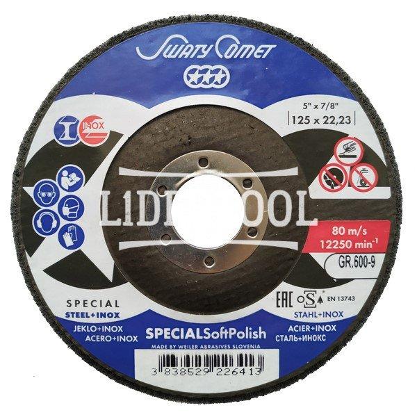 Круг полировальный SwatyComet BD-SPR 125*22,23 GR. 600, цена – 88.08 грн, фото №1