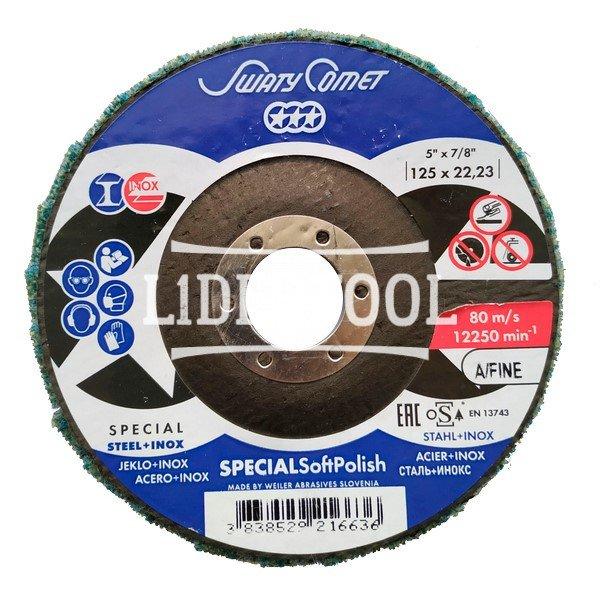 Круг лепестковый торцевой SwatyComet F29 LB-SBK 125*22,23 A/FINE POLISH, цена – 113.18 грн, фото №1