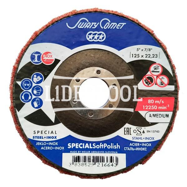 Круг лепестковый торцевой SwatyComet F29 LB-SBK 125*22,23 A/MEDIUM POLISH, цена – 113.18 грн, фото №1