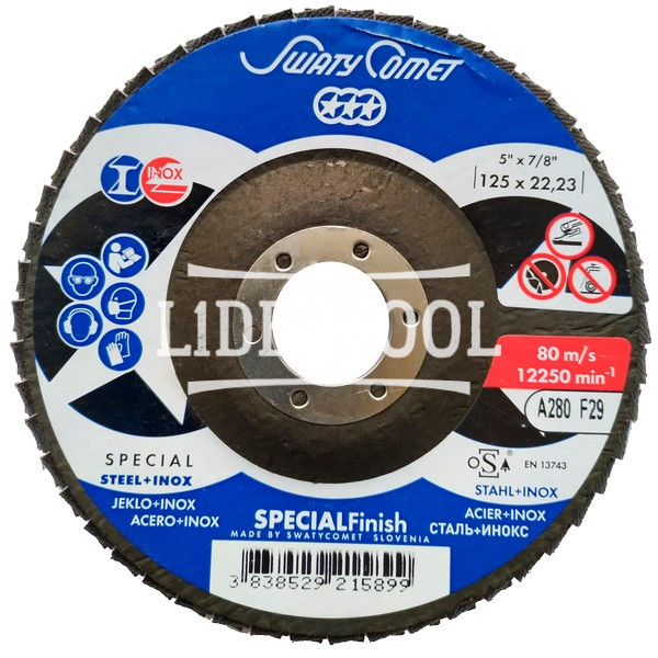Круг лепестковый торцевой SwatyComet F29 LBD-K 125*22,23 A280 SUPER FINISH, цена – 111.56 грн, фото №1