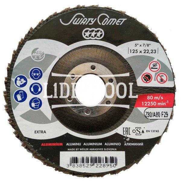 Круг лепестково торцевой  SwatyComet F29 FLAP DISCS EXTRA ALUMINIUM 125*22,23  Z80, цена – 93.95 грн, фото №1